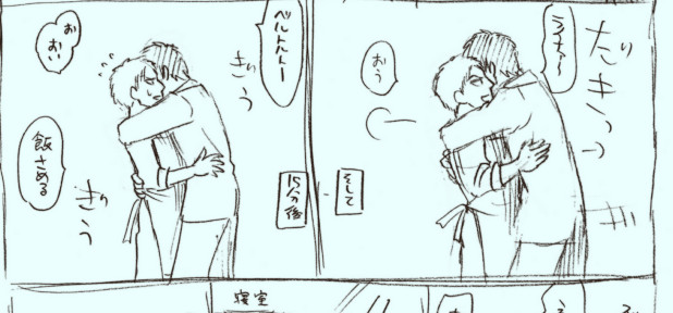 かなり理由のあるセクハラがライナーを襲うベルライらくがき漫画