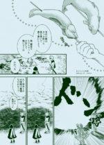 【めんどくサーガ】焼き魚【1P漫画】