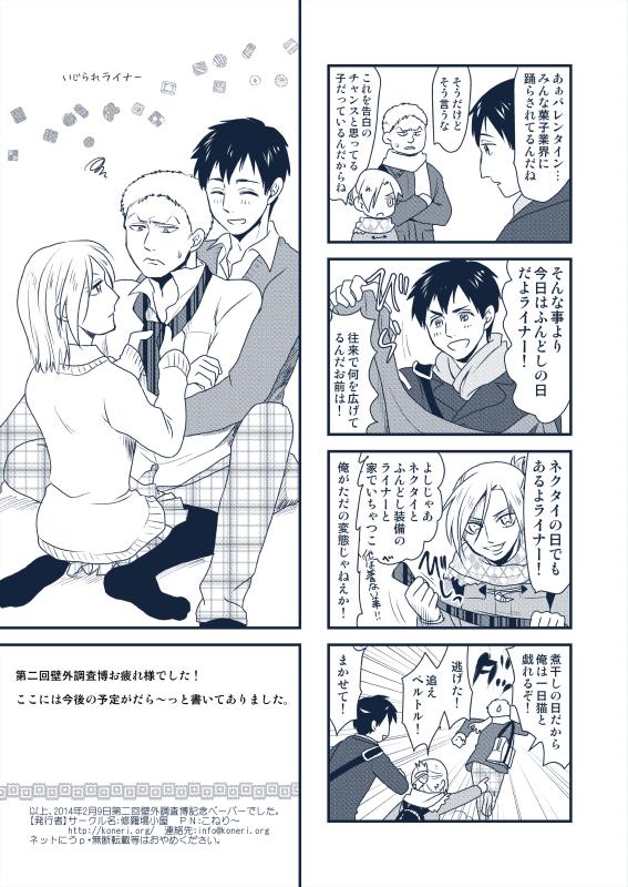 yamaoku0214_002