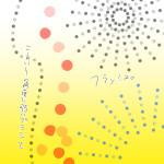 クリスタ素材「二種水玉」ブラシと集中線