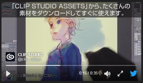 クリスタ素材紹介動画
