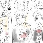 普bot5母の日漫画