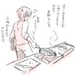 ロマーノさんの料理っぷり 1