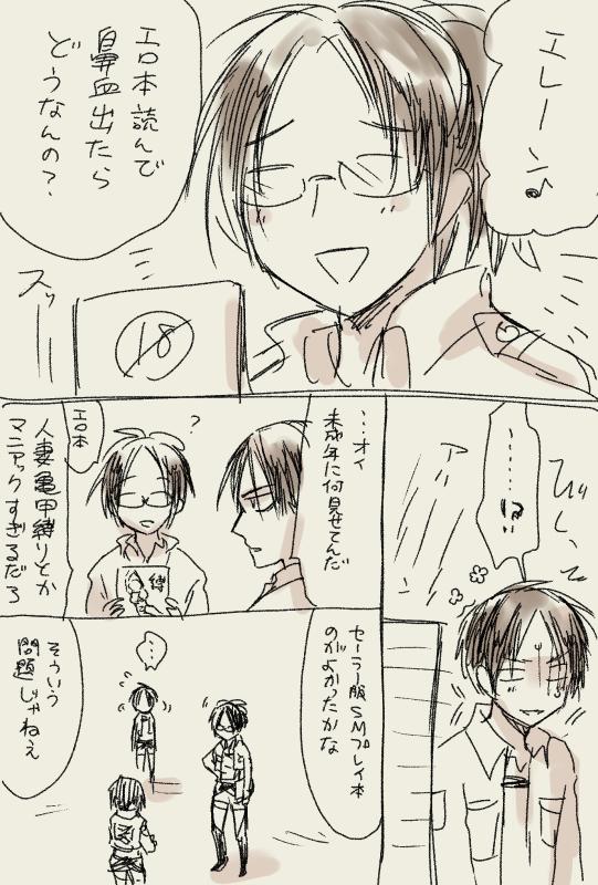 エロ本_001