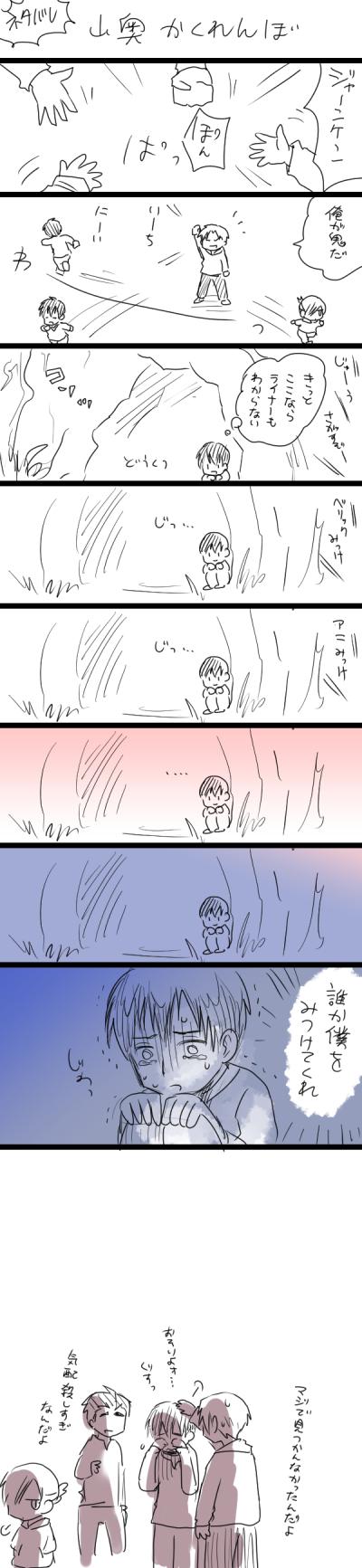 20130826yamaoku